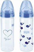 Бебешки шишета за хранене - My love: Китове - Комплект от 2 броя по 250 ml -