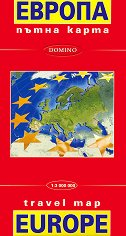 Пътна карта на Европа : Travel Map of Europe - М 1:3 000 000 -