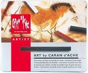 Графичен комплект - Art by Caran d'Ache