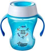 """Преходна чаша с дръжки - Trainer Lippee Cup: 230 ml - За бебета над 7 месеца от серията """"Explora"""" - чаша"""