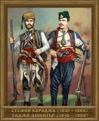 Портрет на Стефан Караджа (1840 - 1868) и Хаджи Димитър (1840 - 1868) -