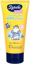 Слънцезащитен крем за лице - SPF 50+ - лосион