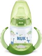Неразливаща се чаша със силиконов накрайник и дръжки - 150 ml - За бебета над 6 месеца - залъгалка
