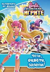 Чети, оцвети, залепи! Барби в света на игрите: Историята от филма -