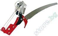 Ножица с трион за високо рязане