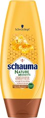"""Schauma Nature Moments Honey Elixir & Barbary Fig Oil Conditioner - Балсам за слаба и късаща се коса с мед и берберска смокиня от серията """"Nature Moments"""" -"""