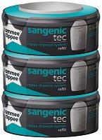 Резервни касети за хигиенен кош - Sangenic Tec - Комплект от 3 броя -