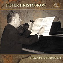 Peter Hristoskov. Violinist and Composer - 2 CD - албум