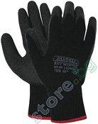 Зимни ръкавици топени в латекс - Sky winter