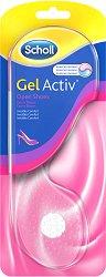 """Scholl Gel Activ Open Shoes - Дамски гел стелки за отворени обувки от серията """"Gel Activ Women"""" -"""