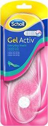 """Scholl Gel Activ Everyday Heels - Дамски гел стелки за ежедневни обувки с нисък ток от серията """"Gel Activ Women"""" -"""