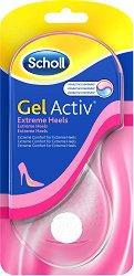 """Scholl Gel Activ Extreme Heels - Дамски гел стелки за обувки с висок ток от серията """"Gel Activ Women"""" - крем"""