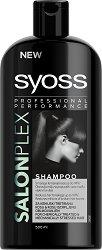 """Syoss SalonPlex Shampoo - Възстановяващ шампоан за увредена и третирана коса от серията """"SalonPlex"""" - сапун"""