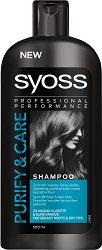 "Syoss Purify & Care Shampoo - Балансиращ шампоан за коса с мазни корени и сухи краища от серията ""Purify & Care"" - спирала"