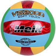 Топка за волейбол - Meik - продукт