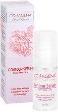 """Collagena Rose Natural Contour Serum Eyes and Lips - Серум за около очи и устни с колаген, хиалурон и розово масло от серията """"Rose Natural"""" - продукт"""