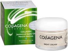 "Collagena Naturalis Night Cream - Нощен крем за лице за нормална до суха кожа от серията ""Naturalis"" - крем"