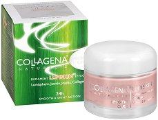 """Collagena Naturalis Depigment Lumiskin Effect Specific Care - Интензивен крем депигмент за лице за всеки тип кожа от серията """"Naturalis"""" - крем"""