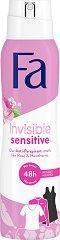 Fa Invisible Sensitive Anti-Perspirant - Дамски дезодорант против изпотяване за чувствителна кожа - спирала