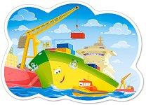 Един ден на пристанището - Пъзел в нестандартна форма с едри елементи - пъзел