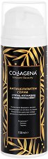 Collagena Instant Beauty Anti-Cellulite Serum - Антицелулитен серум със стягащ ефект - масло