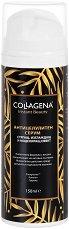 Collagena Instant Beauty Anti-Cellulite Serum - Антицелулитен серум със стягащ ефект - спирала