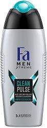 """Fa Men Xtreme Clean Pulse Body & Hair & Face Shower Gel - Душ гел за мъже за коса, лице и тяло от серията """"Men Xtreme"""" - крем"""