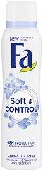Fa Soft & Control Caring Lila Scent Anti-Perspirant - Дамски дезодорант против изпотяване с аромат на люляк - серум