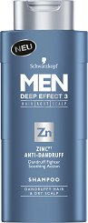 """Schwarzkopf Men Deep Effect 3 Zink Anti-Dandruff Shampoo - Шампоан за мъже против пърхот с цинк от серията """"Men Deep Effect 3"""" - шампоан"""