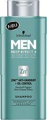 """Schwarzkopf Men Deep Effect 3 Zink Anti-Dandruff + Oil Control Shampoo - Шампоан за мъже против пърхот и омазняване с цинк от серията """"Men Deep Effect 3"""" -"""
