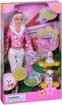 """Кукла Луси с домашни любимци - От серията """"Defa Lucy"""" -"""