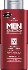 "Schwarzkopf Men Deep Effect 3 Arginine + Growth Factor Shampoo - Шампоан за мъже с аргинин против косопад от серията ""Men Deep Effect 3"" - продукт"