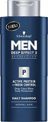 """Schwarzkopf Men Deep Effect 3 Active Protein + Fresh Control Shampoo - Шампоан за мъже с активен протеин за дълбоко почистване от серията """"Men Deep Effect 3"""" -"""