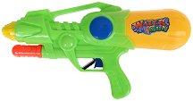 Воден пистолет с помпа - Детска играчка -