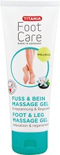 """Titania Foot Care Foot & Leg Massage Gel - Масажен гел за стъпала и крака от серията """"Foot Care"""" - лосион"""