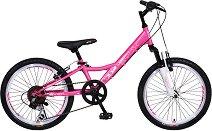 "Princess - Детски велосипед 20"" - велосипед"
