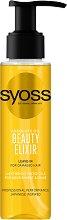 Syoss Beauty Elixir Absolute Oil - Подхранващо олио за суха и увредена коса - мокри кърпички