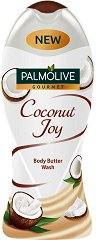 Palmolive Gourmet Coconut Joy Body Butter Wash - Душ крем с аромат на кокос - пудра