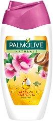 "Palmolive Naturals Argan Oil & Magnolia Shower Cream - Душ крем с арганово масло и магнолия от серията ""Naturals"" -"