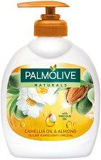 """Palmolive Naturals Camellia Oil & Almond Liquid Handwash - Течен сапун с масло от камелия и бадем от серията """"Naturals"""" -"""