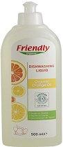 Почистващ препарат за съдове за хранене с портокалово масло - Разфасовка от 500 ml или 1000 ml -