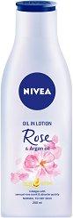 Nivea Rose & Argan Oil Body Lotion - Лосион за тяло с масло от арган и аромат на роза -