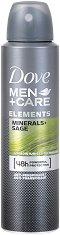 """Dove Men+Care Elements Minerals + Sage Dry Spray Antiperspirant - Дезодорант против изпотяване за мъже от серията """"Men+Care Elements"""" - продукт"""