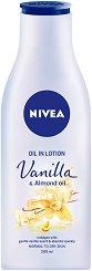 Nivea Vanilla & Almond Oil Body Lotion - Лосион за тяло с масло от бадем и аромат на ванилия - гел
