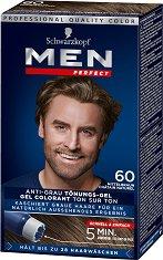 Schwarzkopf Men Ultimate Anti-Grey Color Gel - Гел боя за коса за мъже с апликатор - продукт