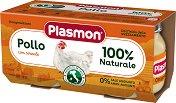 Plasmon - Пюре от пилешко месо - Опаковка от 2 x 80 g за бебета над 4 месеца - пюре