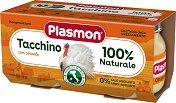 Plasmon - Пюре от пуешко месо - Опаковка от 2 x 80 g за бебета над 4 месеца - продукт