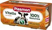 Plasmon - Пюре от телешко месо -