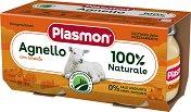 Plasmon - Пюре от агнешко месо - Опаковка от 2 x 80 g за бебета над 4 месеца - залъгалка