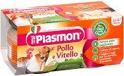 Plasmon - Пюре от пилешко и телешко месо - Опаковка от 2 x 80 g за бебета над 6 месеца - пюре
